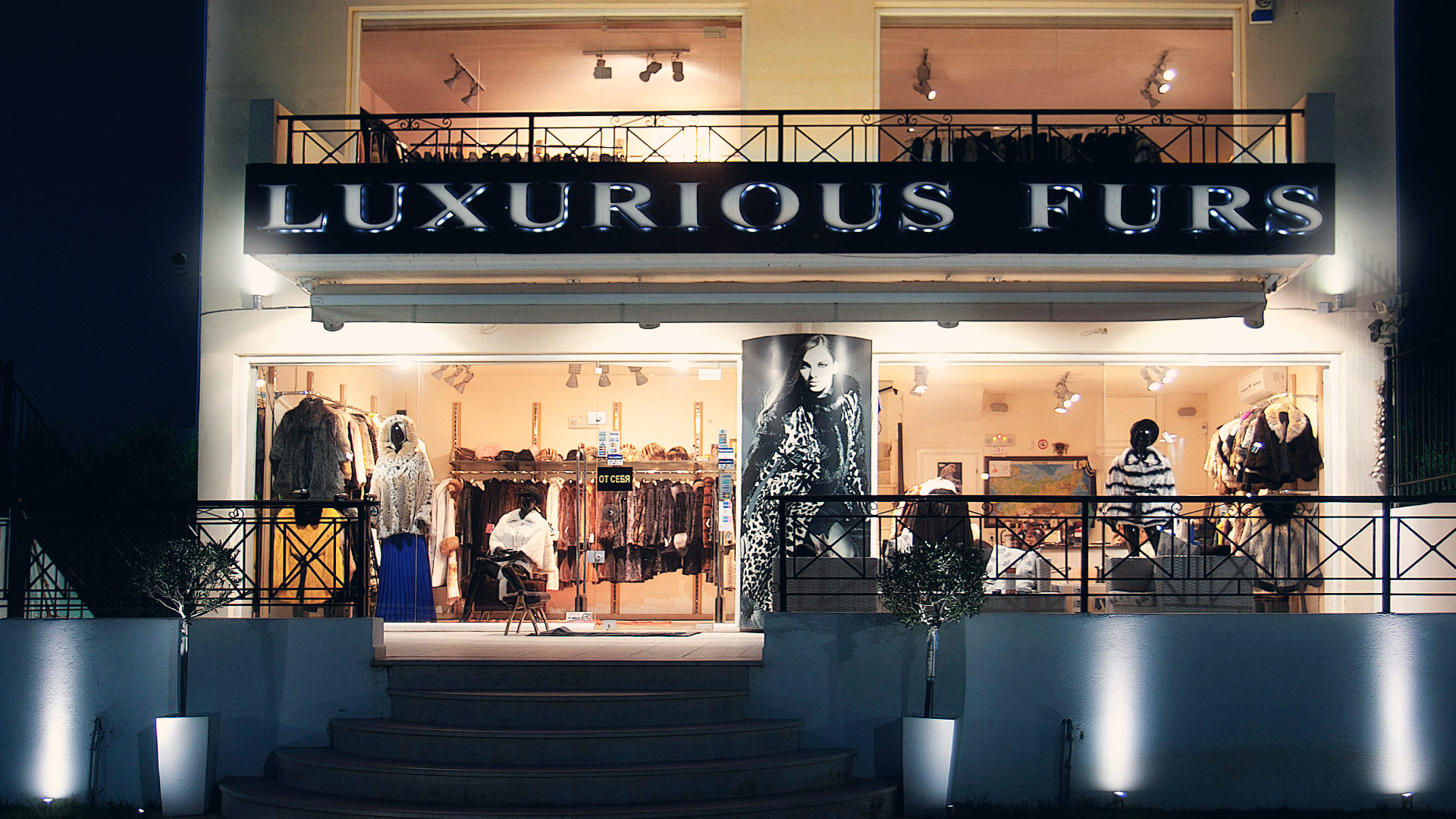 Luxury furs